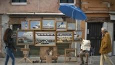 뱅크시 '그림 노점상' 퍼포먼스로 예술계 권위주의 비판