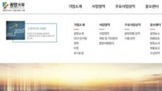 광영, 레지던스·상가 450여실 100% 분양 완료