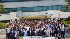 인천도시공사, 창립 16주년… 청렴문화 안착ㆍ새로운 도약 다짐