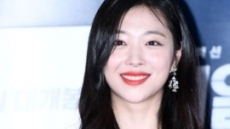 설리, 악플댓글 뭐가 문제?…JTBC2 '악플의 밤' 솔직토크