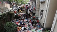 中, 쓰레기 분리배출 안한 주민 '사회신용점수' 깎는다