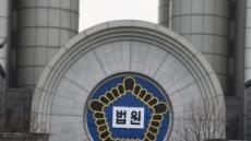 '항소 더 확실하게'…이유서 제출기한 '20→60일 연장' 개정안 발의