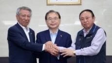 오거돈, 동남권 관문공항 '대국민 보고회' 참석