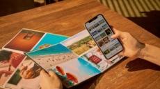 스마트폰 속 사진, 인화-배송까지 한 번에 받는다