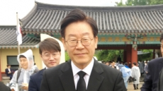 '이재명표' 청년면접수당ㆍ청년국민연금 '빨간불'