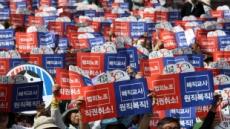 전교조 30주년 대규모 교사대회…'법외노조 취소' 정부 압박