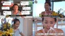 '마리텔2' 야노시호 폭풍눈물 '최고의 1분'장식