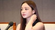 """'극단적 선택' 구하라, 생명 지장 없어…SNS에 """"안녕"""" 의미심장글"""