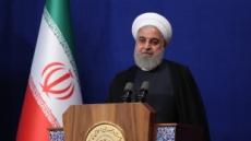 이란 대통령, '핵합의 잔류 여부' 국민투표 시사
