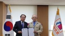 부영그룹, 경남지역에 25억원 상당 전자칠판 기증