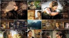 '송중기ㆍ장동건'의 아스달 연대기에 女40·50대 '심쿵'