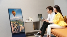 삼성 신개념 TV '더 세로' 온라인 사전판매 돌입