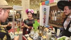 2019 서울국제주류박람회, 맥주부터 전통주까지 세계 각종 주류 만날 수 있어