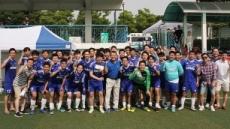 삼정KPMG, 4대 회계법인 축구대회 '우승'
