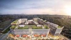 국내 최대 규모 지식산업센터 다산신도시 '현대 프리미어 캠퍼스' 분양