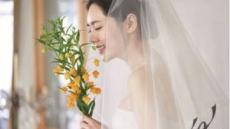 추자현-위샤오광 29일 결혼…눈부신 웨딩화보