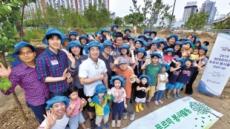 현대모비스 임직원 가족봉사단, 푸르미 봉사활동