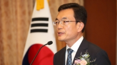 """조세영 외교1차관 """"보안유출사고, 온정ㆍ동정없는 엄정처리"""""""