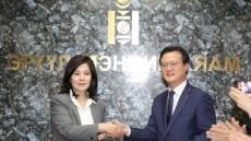 영등포구, 몽골 보건부와 의료관광 MOU 체결
