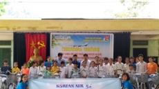 대한항공, 베트남 학생들에 '희망 자전거' 선물