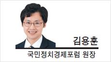 [기고-김용훈 국민정치경제포럼 대표] 미·중 무역분쟁 판이 커진다