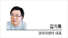 [CEO 칼럼-김기록 코리아센터 대표] 차이나드림, 성공열쇠는 결제와 배송