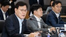 금융그룹통합감독 '이사회ㆍ이해상충'에 집중