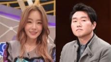"""'노웨딩' 선언 최병길 PD ♥ 서유리 예비부부 """"8월14일 혼인신고만"""""""