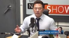 """방정현 변호사 """"연예인 마약, 회사서 주기적 관리…또 다른 보이그룹도 있다"""""""