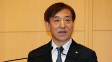 한국은행권 찍는 총재·직원 연봉은 얼마?