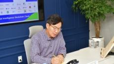 이대훈 행장, NH디지털혁신캠퍼스에 새 행장실 마련