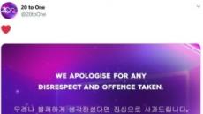 """""""진심으로 사과"""" BTS 혐오 발언 쏟아낸 호주 방송사 사과"""