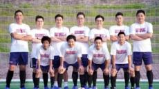 스포츠 전설들의 오합지졸 축구팀 '보는 재미' 더해