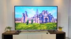 [IT리뷰-이노스 S7500 HDR DIRECT]다재다능 75인치 스마트 UHD TV