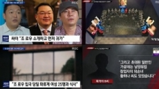 """YG, 조로우 초청 명분 '유럽 원정 성 접대'까지 주선"" 증언"