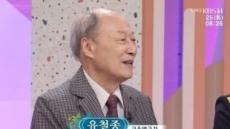 """유철종 """"한국나이 87세, 건강 비결은 스쿼트"""""""