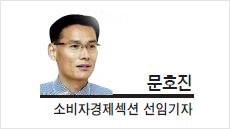 [데스크 칼럼]'기생충'이 문재인 정부에 던진 화두