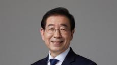 [동정] 박원순 시장, 대한제과협회와 '제로페이 활성화' 업무협약