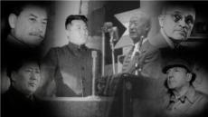 6.25 특집다큐 '끝나지 않은 전쟁' 시청자에 큰 반향
