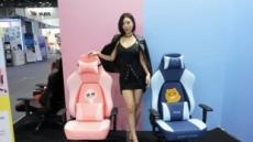 [IT리뷰-제닉스 카카오프렌즈 의자]편안한 의자와 인테리어 소품 '매력만점'