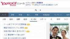 """'송송 커플' 파경에 아시아도 깜짝…장쯔이 """"선택 존중한다"""""""
