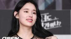 """박환희 맞고소, """"빌스택스 폭행·폭언에 시달렸다"""" 주장"""