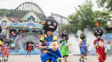 '물 맞는 재미'에 흠뻑… 에버랜드 여름 축제 '썸머워터펀' 개최