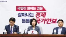 한국·바른미래 '北 어선' 국정조사 연일 압박…민주당 '속앓이'