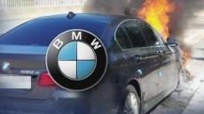 """BMW """"엔진 화재땐 신차로 교환해드립니다"""""""