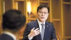 """최종구 """"국가채무비율 40% 고수? 논쟁거리 아니다"""""""