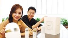 LG, 안전성·효능 강화 '프라엘 플러스' 출시