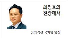 [현장에서] 앞차만 보고 달리다 사고낸 '코리아 외교'