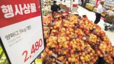 '폭락' 양파값 요지부동…평년 절반 수준