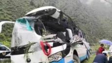 달리는 관광버스에 '낙석 날벼락' …8명 사망 16명 부상